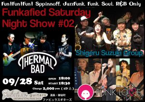 Funkafied Satuday Night Show #02